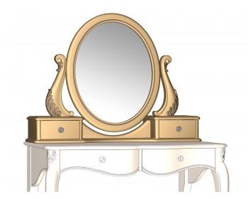 Зеркало вращающееся 2Ш Женева