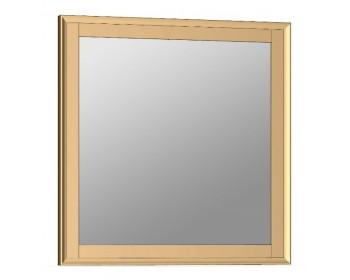 Зеркало Маракеш