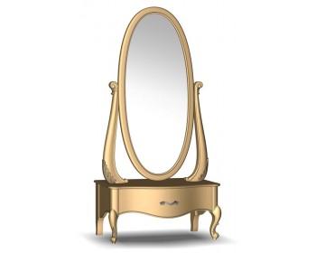 Зеркало вращающееся 1Ш Женева