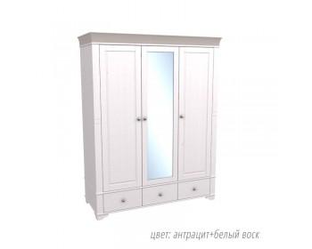Шкаф Бейли 3-дверный